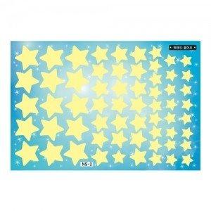 韩国可移除夜光墙贴 防水瓷砖贴 厨房贴 荧光贴 星星NS2