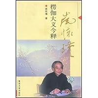 http://ec4.images-amazon.com/images/I/41n4SfMfu2L._AA200_.jpg