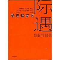 http://ec4.images-amazon.com/images/I/41n67FHiaJL._AA200_.jpg