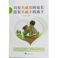 http://ec4.images-amazon.com/images/I/41n6cXYq8rL._AA200_.jpg