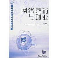 http://ec4.images-amazon.com/images/I/41nDmXZWsGL._AA200_.jpg