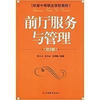 http://ec4.images-amazon.com/images/I/41nG9s%2Bh5-L._AA200_.jpg