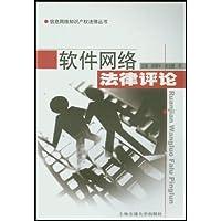 http://ec4.images-amazon.com/images/I/41nK1RbX6WL._AA200_.jpg