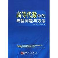 http://ec4.images-amazon.com/images/I/41nKq3aGilL._AA200_.jpg