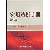 http://ec4.images-amazon.com/images/I/41nLdAJBsLL._AA200_.jpg
