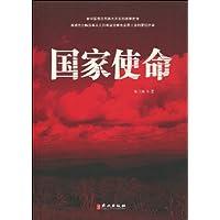 http://ec4.images-amazon.com/images/I/41nMFQqaBjL._AA200_.jpg