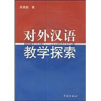 http://ec4.images-amazon.com/images/I/41nMI%2BV6x5L._AA200_.jpg