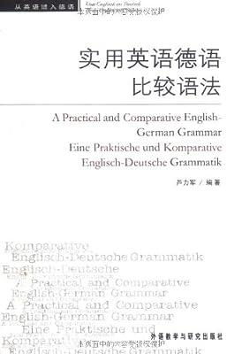 实用英语德语比较语法:从英语进入德语.pdf