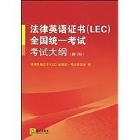 http://ec4.images-amazon.com/images/I/41nPnc4039L._AA200_.jpg