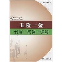http://ec4.images-amazon.com/images/I/41nQiPNgyIL._AA200_.jpg