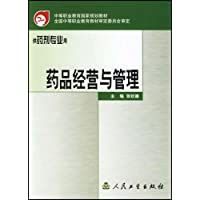 http://ec4.images-amazon.com/images/I/41nQxEEF4xL._AA200_.jpg
