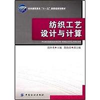 http://ec4.images-amazon.com/images/I/41nSD3iDm%2BL._AA200_.jpg