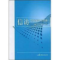 http://ec4.images-amazon.com/images/I/41nT2ul7iXL._AA200_.jpg