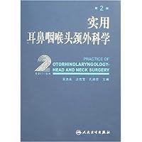 http://ec4.images-amazon.com/images/I/41nVJDbvfAL._AA200_.jpg