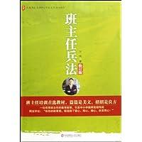 http://ec4.images-amazon.com/images/I/41nXpqCAh5L._AA200_.jpg