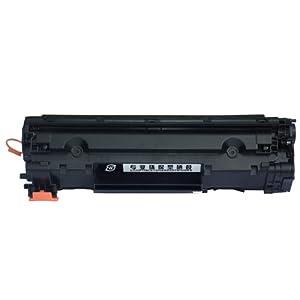 HD-CB278 绿色环保型 循环硒鼓 循环鼓(注:需购买原始鼓后方可购买)(适用机型:HP:1566/1606)