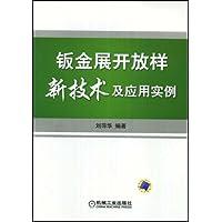 http://ec4.images-amazon.com/images/I/41nZt3MZrbL._AA200_.jpg