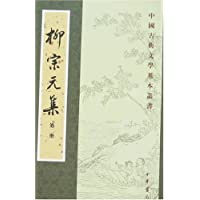 http://ec4.images-amazon.com/images/I/41ncEKUwU6L._AA200_.jpg