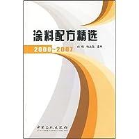 http://ec4.images-amazon.com/images/I/41nfAya-eiL._AA200_.jpg