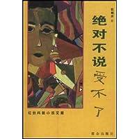http://ec4.images-amazon.com/images/I/41nh5Rg0deL._AA200_.jpg