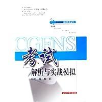http://ec4.images-amazon.com/images/I/41nirz0UA1L._AA200_.jpg