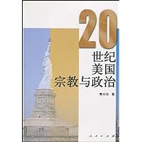 http://ec4.images-amazon.com/images/I/41nkcXfGBUL._AA200_.jpg