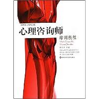 http://ec4.images-amazon.com/images/I/41npi0ePToL._AA200_.jpg