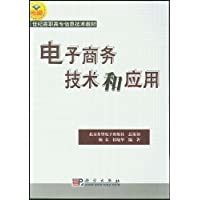 http://ec4.images-amazon.com/images/I/41npiXab3WL._AA200_.jpg