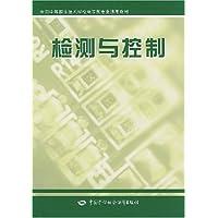http://ec4.images-amazon.com/images/I/41nqBbjlnWL._AA200_.jpg