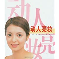 http://ec4.images-amazon.com/images/I/41nszkO2qOL._AA200_.jpg