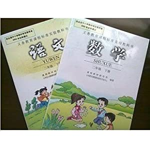 二年级下册语文书有哪些童话故事