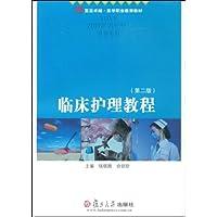 http://ec4.images-amazon.com/images/I/41nwqY-yq4L._AA200_.jpg
