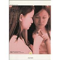 http://ec4.images-amazon.com/images/I/41o%2BKQ2ZNcL._AA200_.jpg