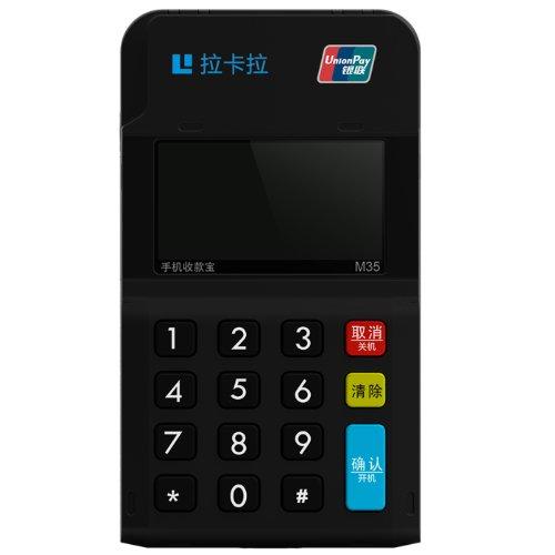 LAKALA 拉卡拉 蓝牙版手机收款宝M35 时尚黑(新一代移动智能POS,让收款更方便)