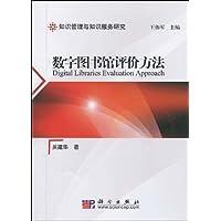 http://ec4.images-amazon.com/images/I/41o%2BrbJW1-L._AA200_.jpg