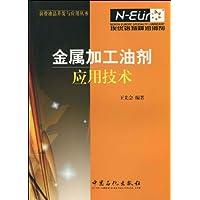 http://ec4.images-amazon.com/images/I/41o-PgH3U1L._AA200_.jpg