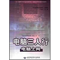 http://ec4.images-amazon.com/images/I/41o0Jwziu3L._AA200_.jpg