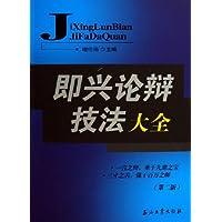 http://ec4.images-amazon.com/images/I/41o0rk18ZjL._AA200_.jpg