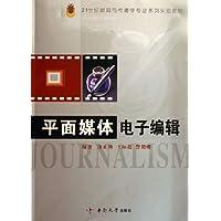 http://ec4.images-amazon.com/images/I/41o0zGPylaL._AA200_.jpg
