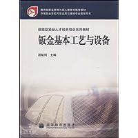 http://ec4.images-amazon.com/images/I/41o1t3JS6bL._AA200_.jpg
