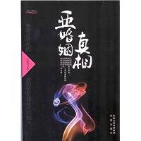 http://ec4.images-amazon.com/images/I/41o3ez4VGIL._AA200_.jpg