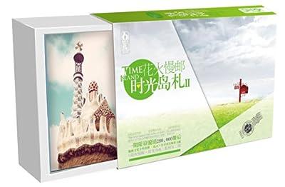 花火慢邮•时光岛札2.pdf