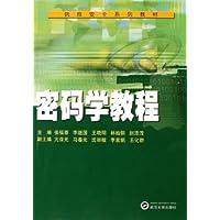 http://ec4.images-amazon.com/images/I/41o4yBFE6OL._AA200_.jpg