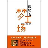 http://ec4.images-amazon.com/images/I/41o75SfxxNL._AA200_.jpg