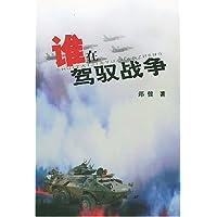 http://ec4.images-amazon.com/images/I/41o7Ad0t-2L._AA200_.jpg