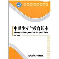 http://ec4.images-amazon.com/images/I/41o7HVyARoL._AA200_.jpg
