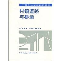http://ec4.images-amazon.com/images/I/41o7LM1EgAL._AA200_.jpg