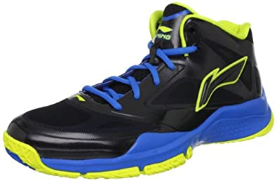 Li Ning 李宁 男 篮球鞋 ABAH015