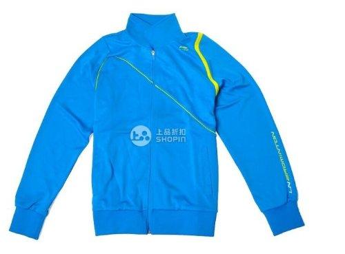LiNing 李宁 男式羽毛球系列 开衫无帽卫衣 排汗透气羽毛球服 AWDF299-3 XXXL 蓝色