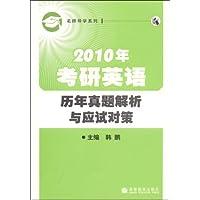 http://ec4.images-amazon.com/images/I/41oCbD3Gw5L._AA200_.jpg